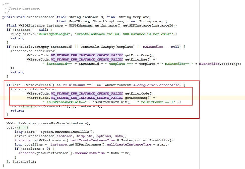 weex_create_instance_error_2